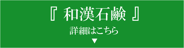 「Let's手洗いキャンペーン」終了のお知らせ