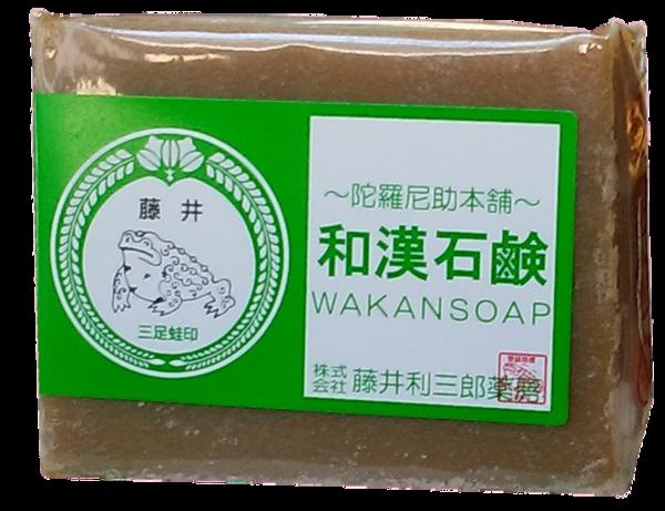 新商品「和漢石鹸」