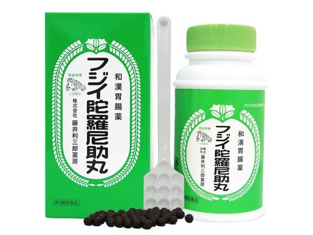 フジイ陀羅尼助丸●瓶入り(99回分 210回分)●第3類医薬品